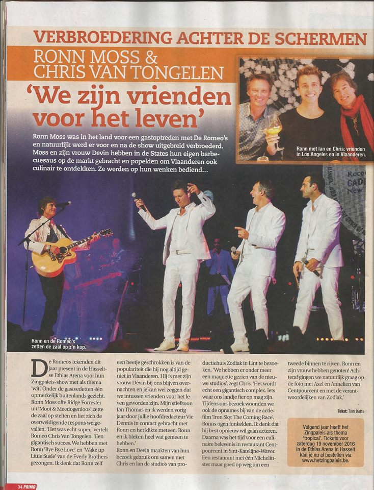 Primo Magazine6